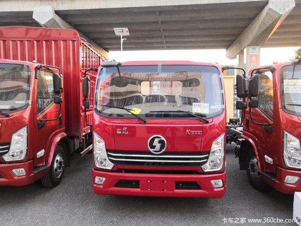 新车到店绍兴德龙K3000载货仅售10.88万
