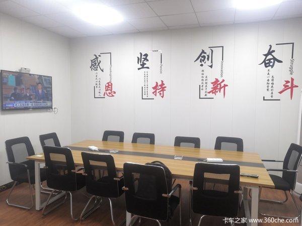 东风新疆杭州市余杭区仁和镇开业大吉