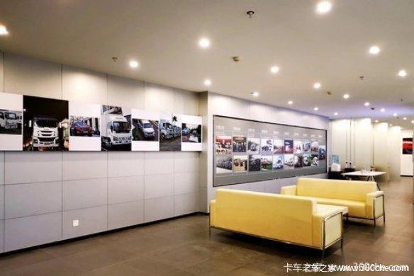 庆铃4S店绍兴市越城区袍江汽车城开业