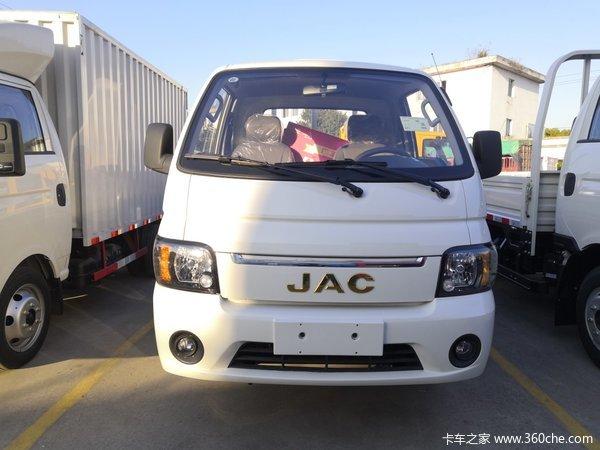 仅售5.3万元杭州恺达X5载货车促销中