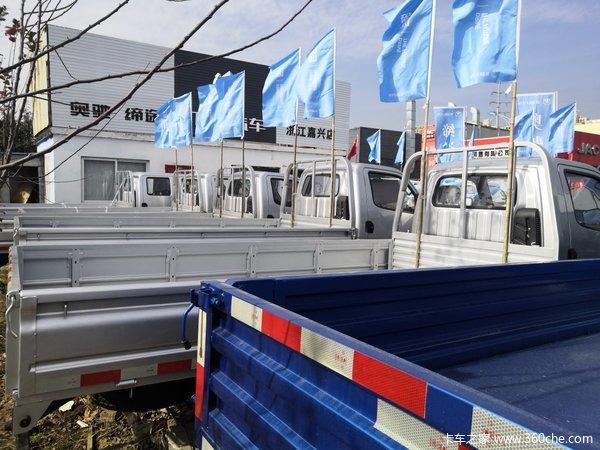 回馈用户嘉兴缔途DX载货车钜惠1.0万元