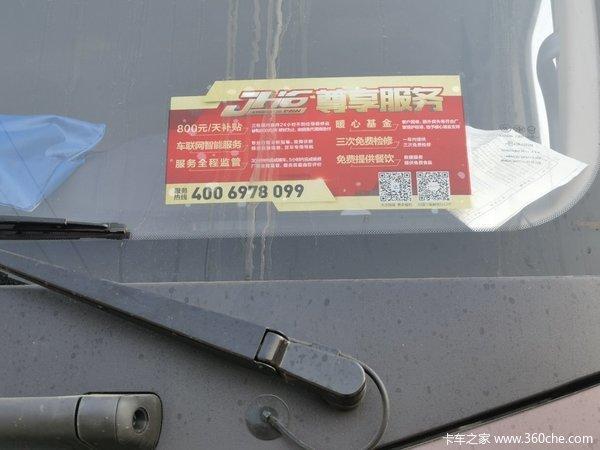 新���惠�嬷萁夥�JH6�恳���H售29.8�f
