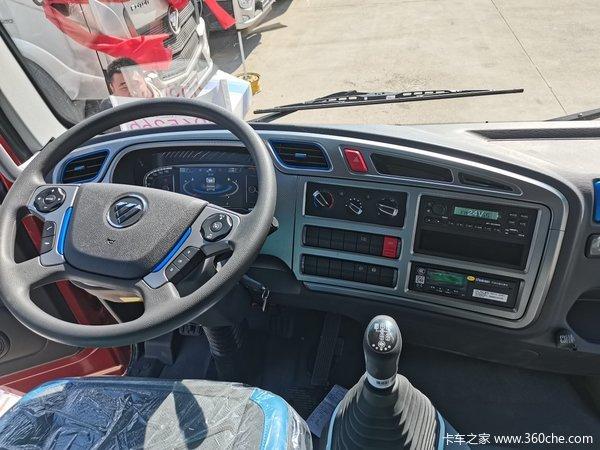 直降2.43万潍坊欧马可S5载货车促销中