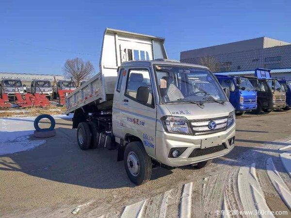 新车优惠唐山风菱自卸车仅售4.99万元