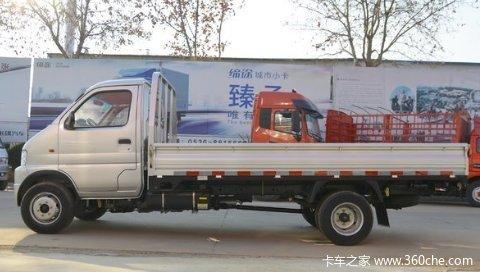 邯郸T3(原小霸王W)载货车优惠促销中