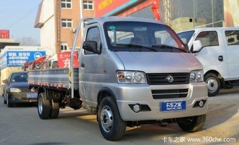 优惠3000元邯郸T3(原小霸王W)载货车