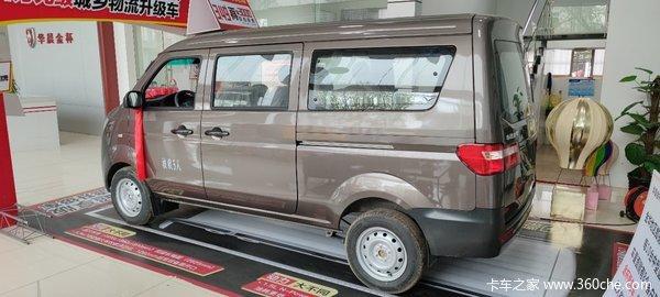 新车到店金华小海狮X30微面仅售4.19万