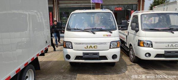 新车优惠金华恺达X6载货车仅售6.8万元