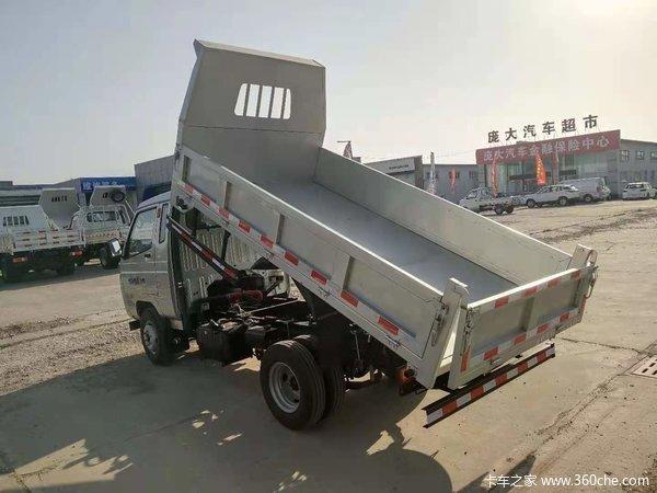 新车优惠唐山风菱自卸车仅售5.89万元
