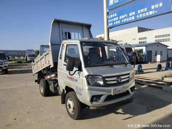 新车优惠唐山风菱自卸车仅售5.79万元