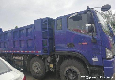 河北捷卡福田瑞沃5.2米自卸车优惠1万