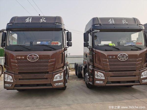 新车优惠沧州解放JH6牵引车仅售28.5万