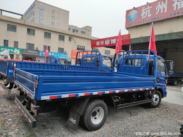 回馈用户杭州骏铃V5载货车钜惠0.7万元