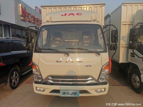 新车优惠唐山康铃J5载货车仅售9.3万元