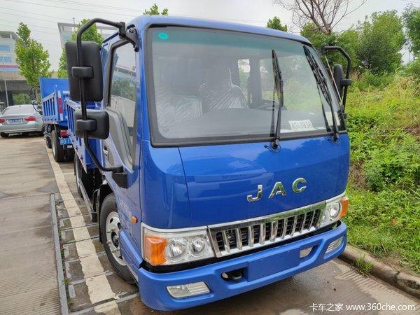 新车促销金华骏铃G自卸车现售9.48万