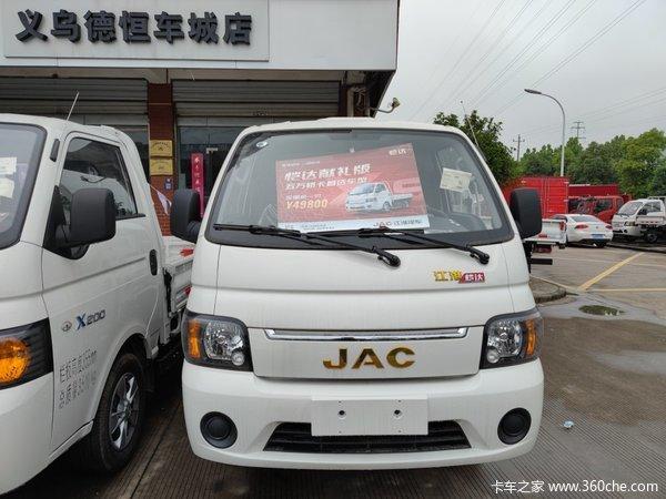 新车优惠义乌恺达X5载货车仅售4.98万