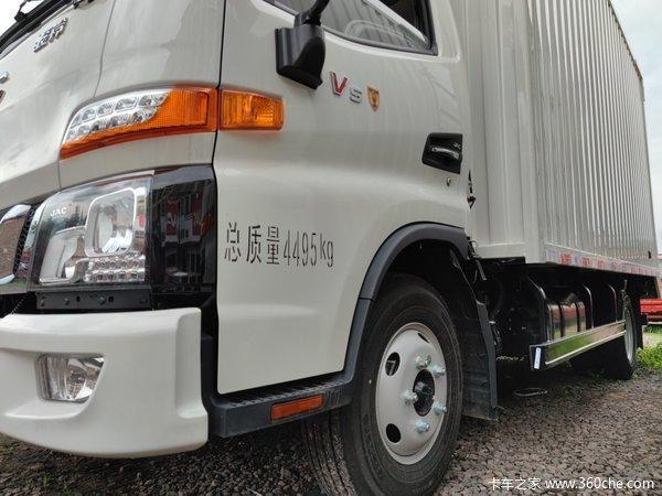 回馈用户金华骏铃V5载货车钜惠0.5万元