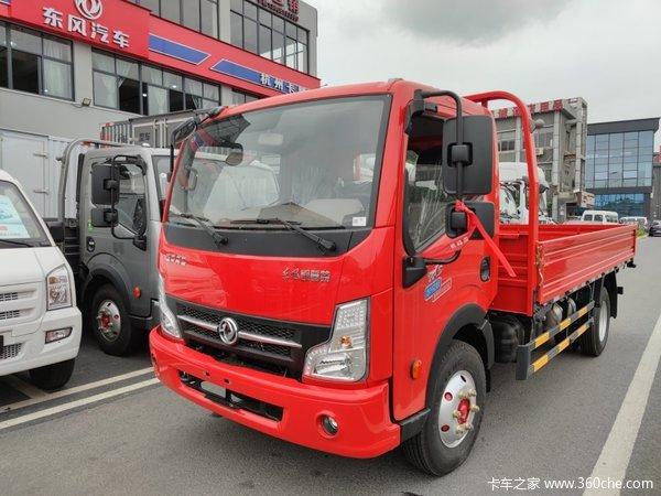 仅售9.35万元杭州凯普特K6载货车促销中