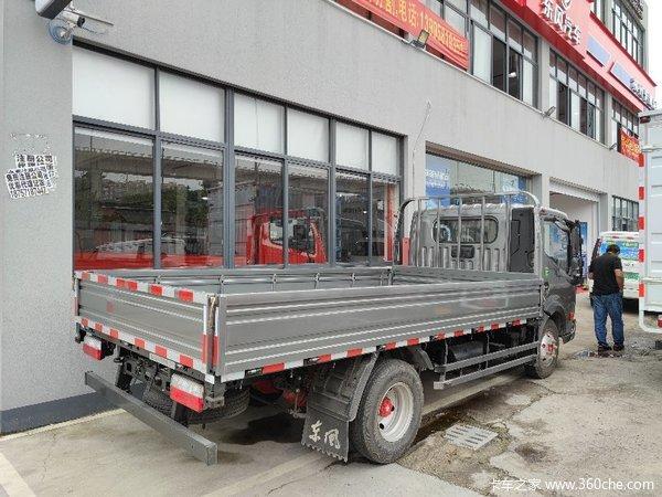 回馈用户杭州星云K6载货车钜惠0.8万