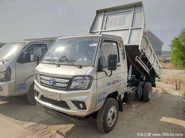 新���惠唐山�L菱自卸��H售7.49�f元