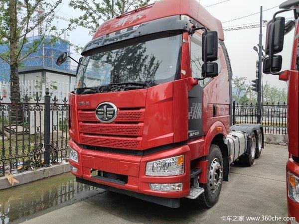 回馈用户杭州解放J6P牵引车钜惠2.5万元