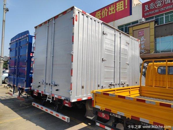 新车到店绍兴快运H系载货车仅售12.88万