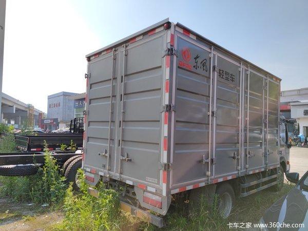 新车到店绍兴星云K6载货车仅售11万元
