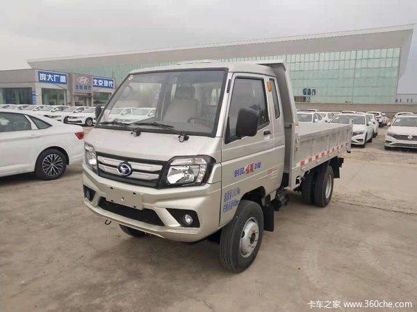 新车优惠唐山风菱自卸车仅售5.19万元