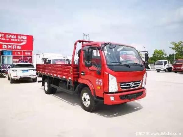 直降1.0万元赣州祥旺X300载货车促销中