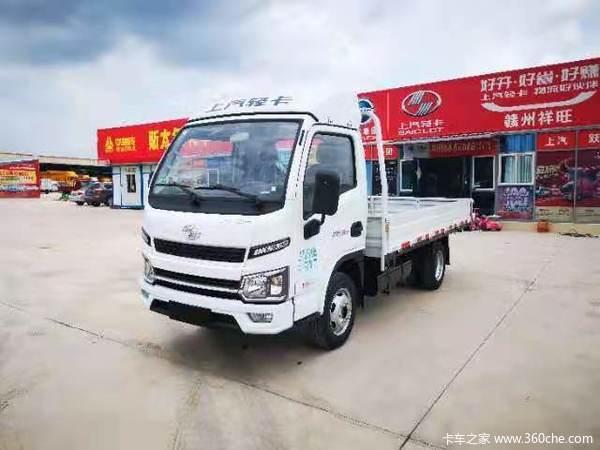 赣州祥旺上汽轻卡福运S系,仅售7.09万!