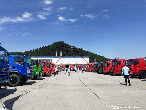 三环昊龙8×2物流车国六新品厂家推广中