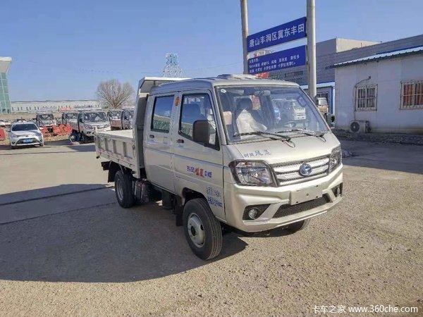 新车优惠唐山风菱自卸车仅售5.49万元
