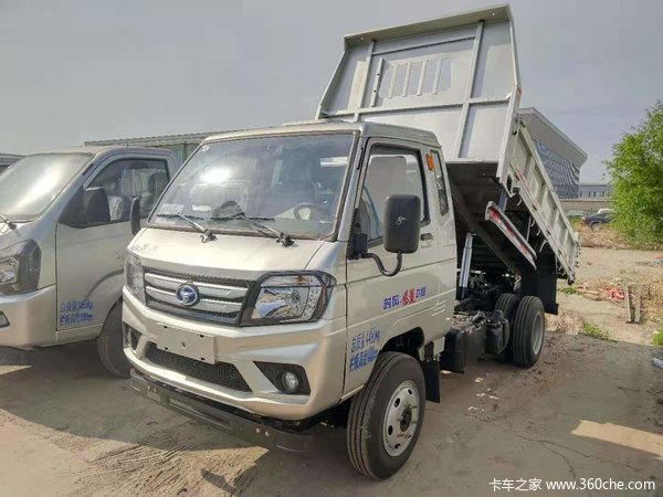 新车优惠唐山风菱自卸车仅售7.39万元