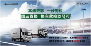 深圳市福力汽车销售服务有限公司