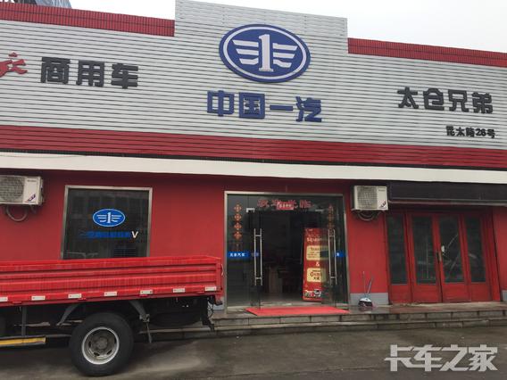苏州市瑞辰汽车销售服务有限公司