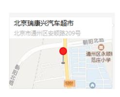 北京天通回馈新老客户5月26日举行百城千店万人购活动!