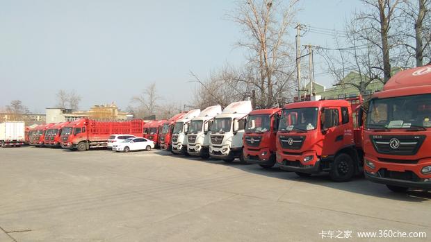 东贸懋华(北京)汽车销售有限公司