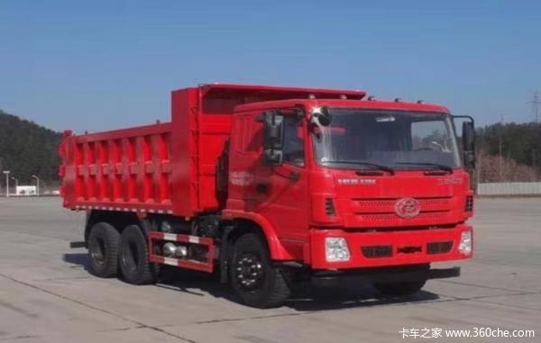 三环十通 昊龙中卡 舒适版 240马力 6X4 4.8米自卸车(STQ3251L07Y3S5)