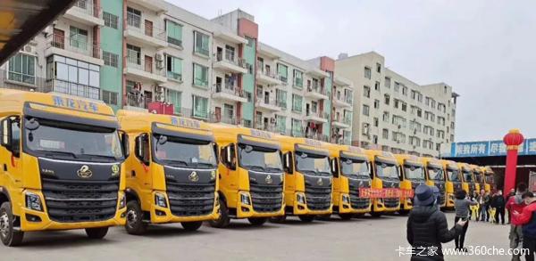 赣州乔致汽车贸易有限公司