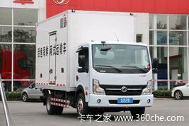 东风 凯普特K6-N 160马力 4.13米单排栏板轻卡(国六)(EQ1040S5CDF)
