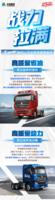 战力拉满丨第六代S-AMT16变速箱给你高质量驾乘体验!