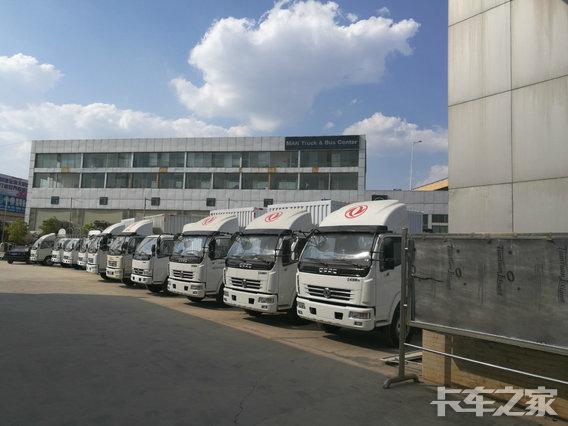 云南东峻天盛汽车销售服务有限公司