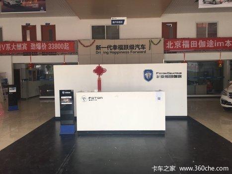 北京盛凯金诺经贸有限公司(福田瑞沃)