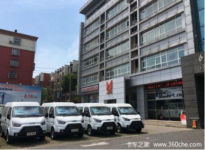南京凯基汽车销售服务有限公司