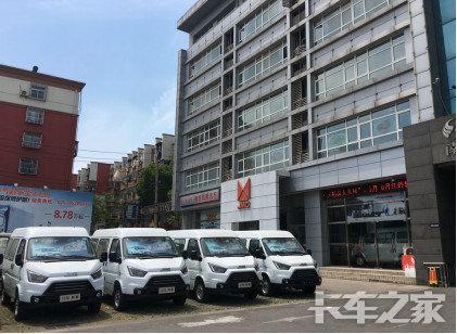 南京凯亿汽车贸易有限公司