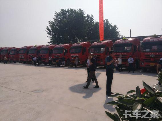 阜阳广龙汽车销售有限公司