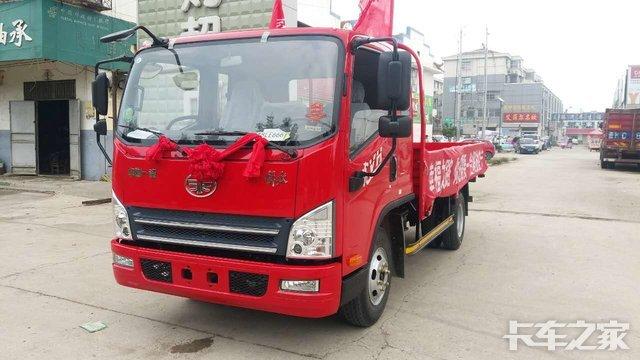 沛县大众机电设备有限责任公司