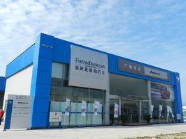 惠州市广物兴万汽车销售有限公司