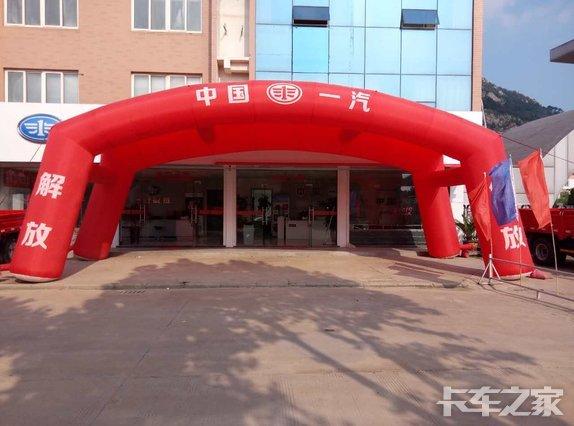 连云港江丰汽车贸易有限公司