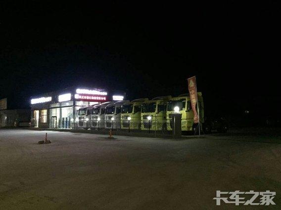 商丘市汕德汽车销售服务有限公司